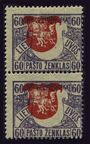 Lithuania 56 pair error mlh/mnh