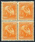 Mexico Postal Savings Mi P3 block/4