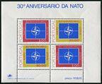 Portugal 1422a sheet