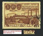 Russia 1552 CTO ERROR