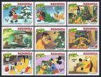 Antigua-Redonda 1981 Christmas set of 9