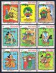 Antigua-Redonda 1983 Christmas set of 9
