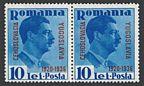Romania 462 pair