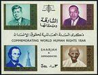 Sharjah 481-484 Bl.39 Michel