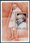 Uganda 1511-1512, 1513 sheet