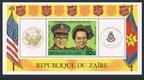Zaire 960-967, 968